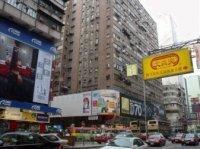 Hostal Hong Kong Budget