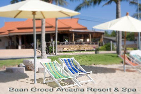 Baan Grood Arcadia Resort & Spa