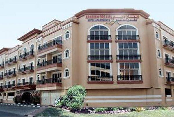 Arabian Dreams Deluxe Hotel Apartments