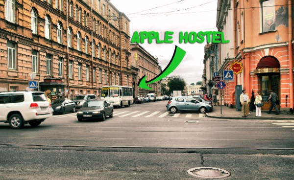 Hostal Apple