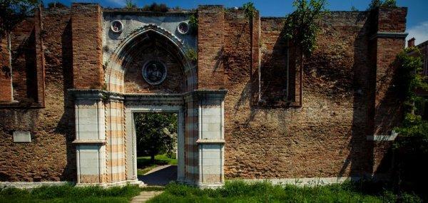 Hostal Ostello Santa Fosca - CPU Venice s