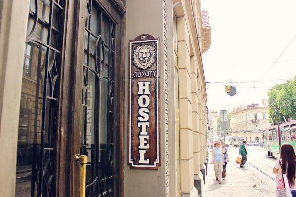 Hostal Old City  Lviv