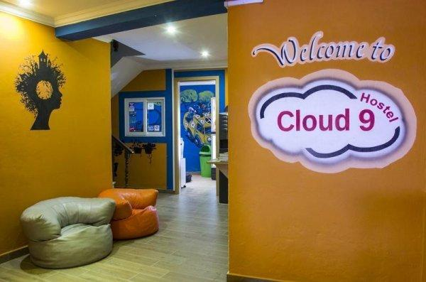 Hostal Cloud9