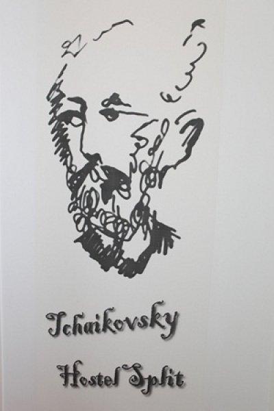 Hostal Tchaikovsky  Split