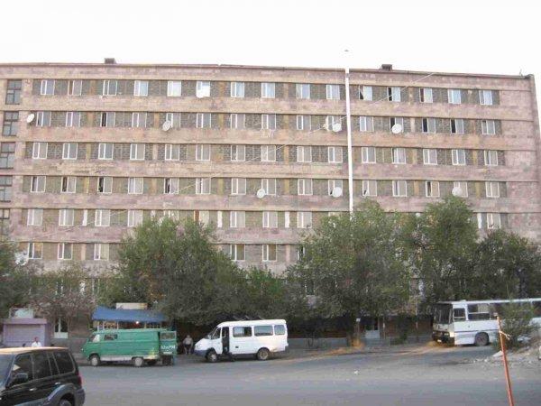 Hostal Armenia  Dormitory