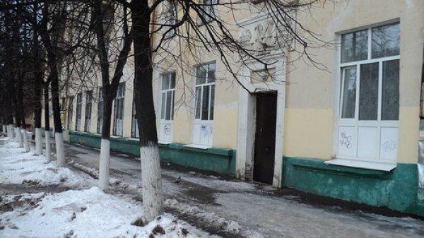 Hostal Chkalov