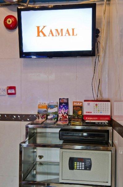 Kamal Deluxe