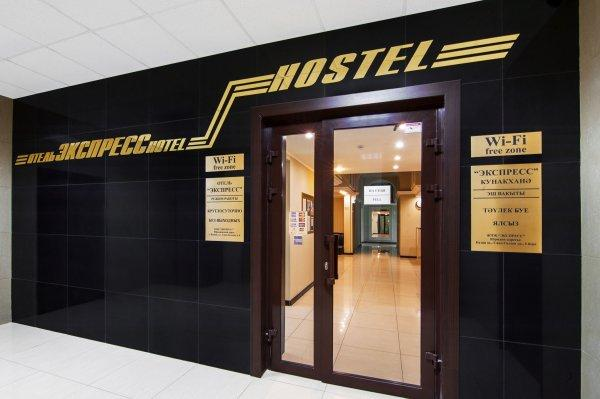 Hostal Express Hotel and