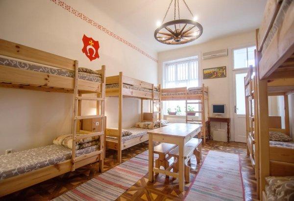Hostal Cossacks