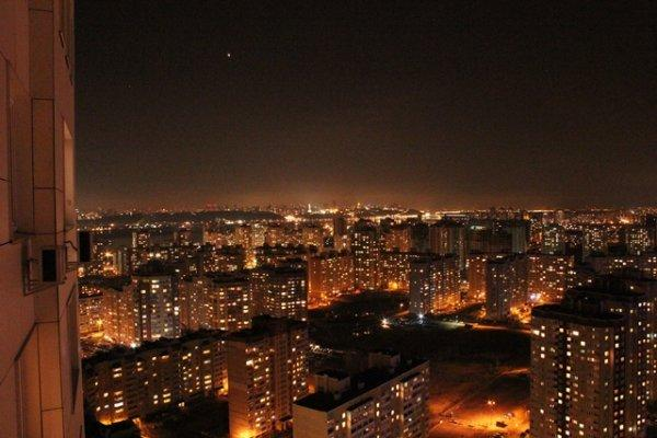 Hostal Freedom  Kiev