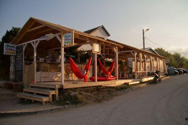 Hostal Pura Vida Beach