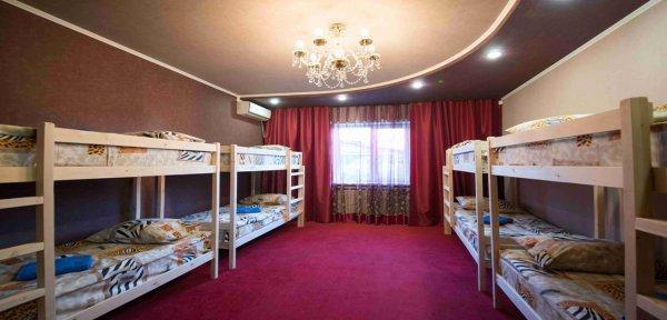 Hostal BM  Krasnodar