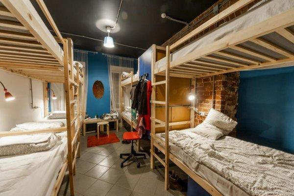 Hostal Fabrika  and Gallery