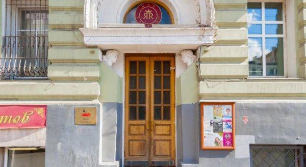 Hostal Bear  Mayakovskaya