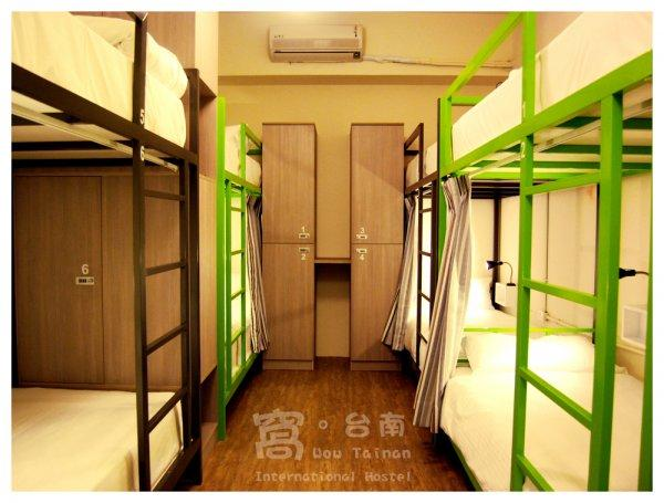 Hostal Wow Tainan International