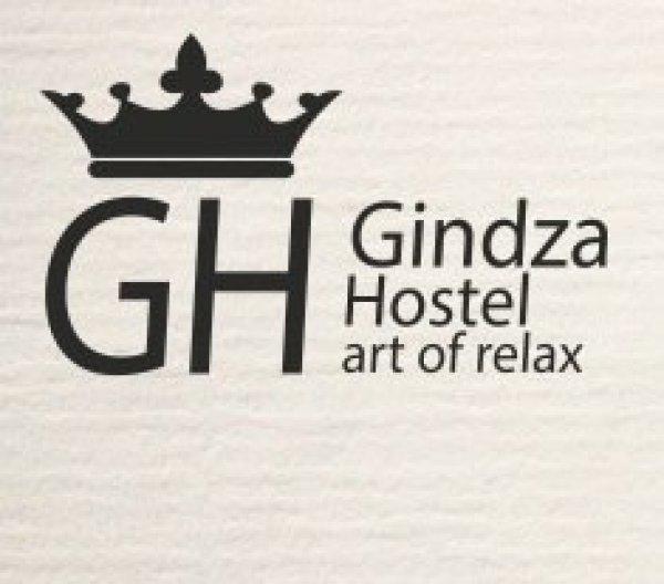 Hostal Gindza Sretenka