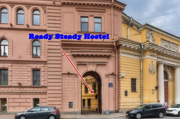 Hostal ReadySteady