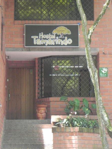 Hostal Tamarindo