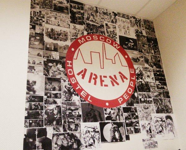 Hostal  Arena Moscow