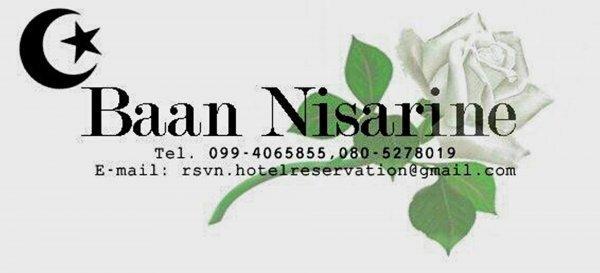 Baan Nisarine