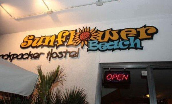 Hostal Sunflower Beach Backpacker