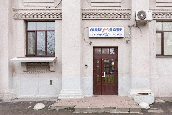 Hostal Metro-Tour