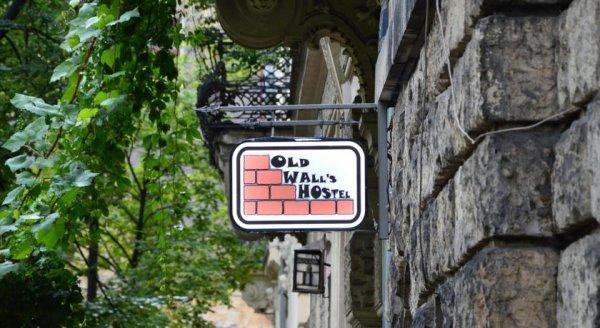 Hostal Old Walls