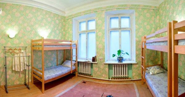 Antony's Home