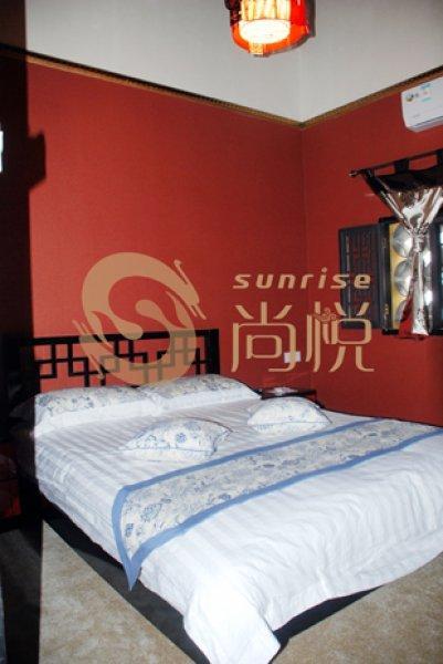 Hostal Sunrise Mingqing