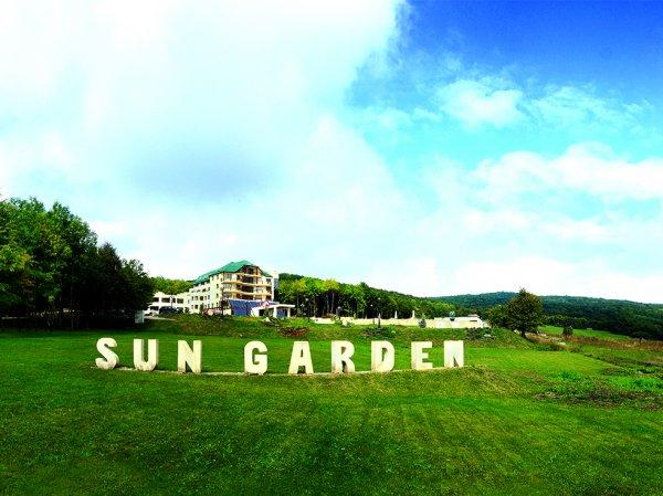SunGarden Resort