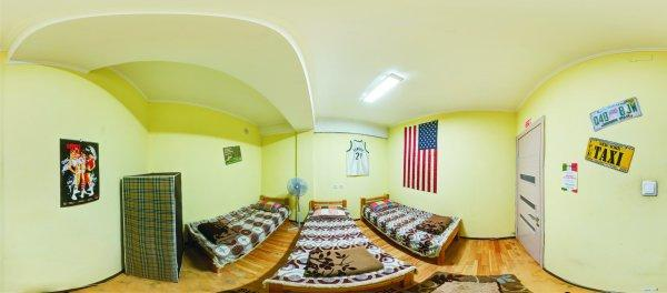 Hostal House