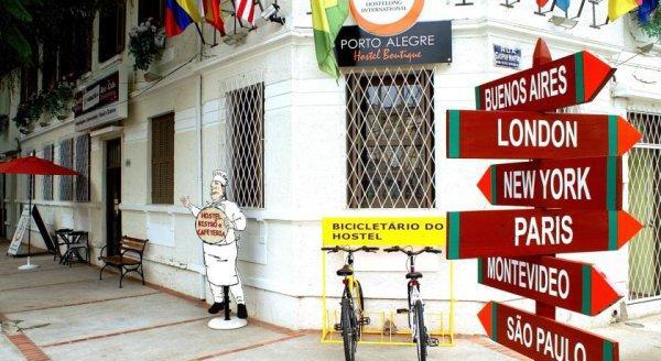 Hostal Porto Alegre  Boutique
