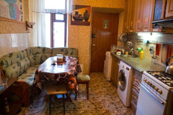Hostal ROOTS Kiev