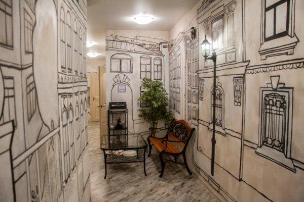 Old Moscow Appart Hotel