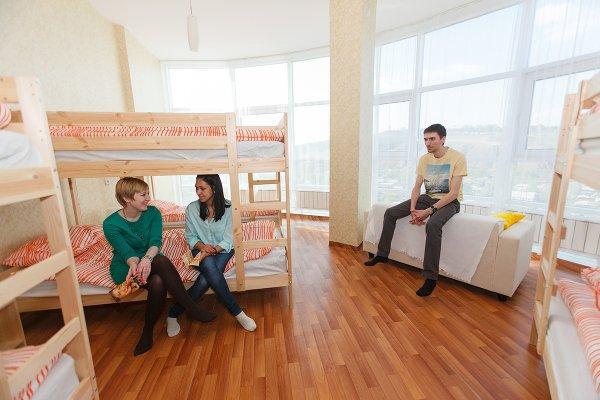 Hostal B&B  Krasnoyarsk