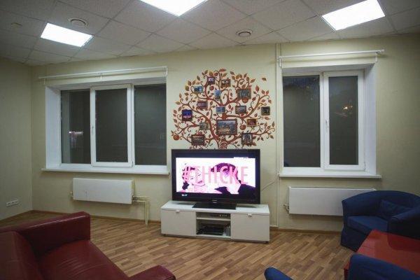 Hostal Sky  Yekaterinburg