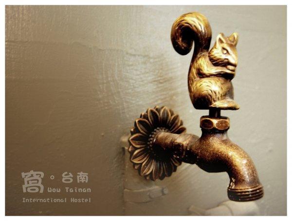 Hostal Wow Tainan International