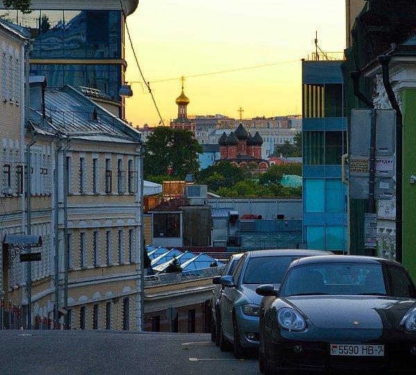 Hostal Boomerang  Moscow