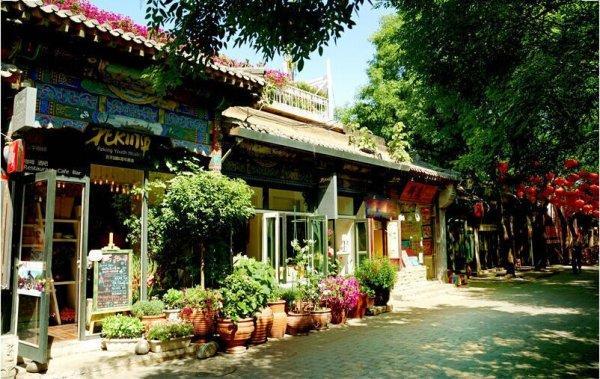 Hostal Peking International