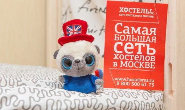 Hostal  Rus - Polyanka