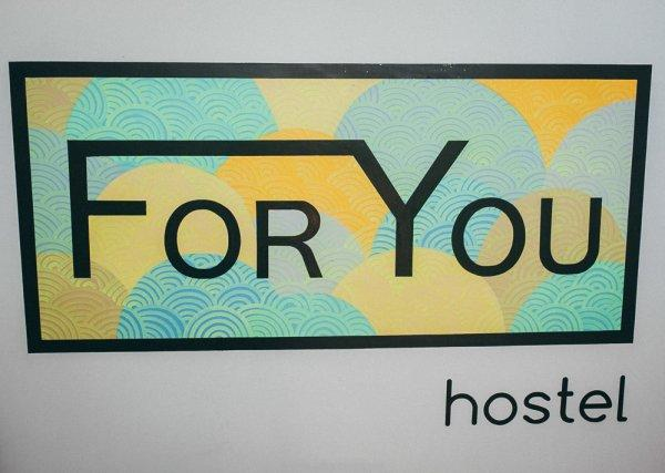 Hostal  For You