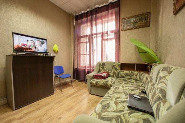Hostal TverskayaStreet