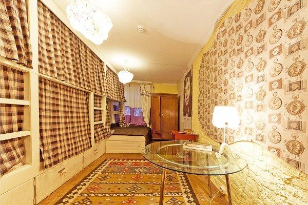 Hostal Centrum  St Petersburg