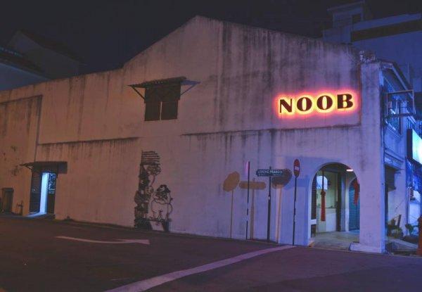 Hostal Noob