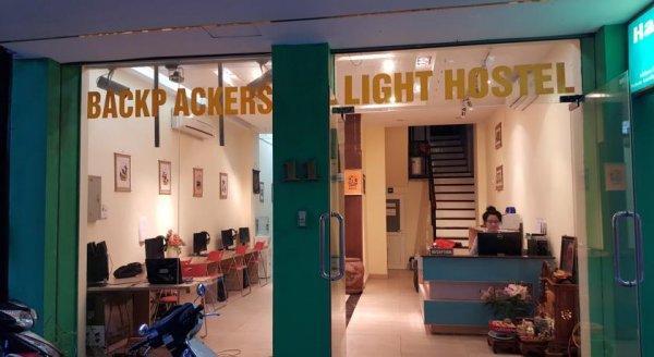 Hostal Hanoi Light Backpackers