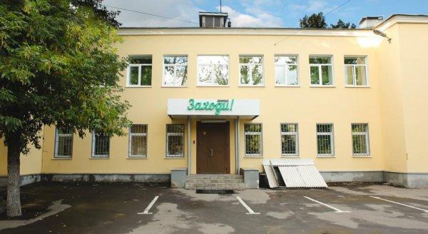 Hostal  Zakhodi na Paveletskoy