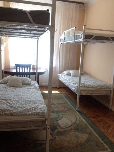 Hostal Family  Irkutsk