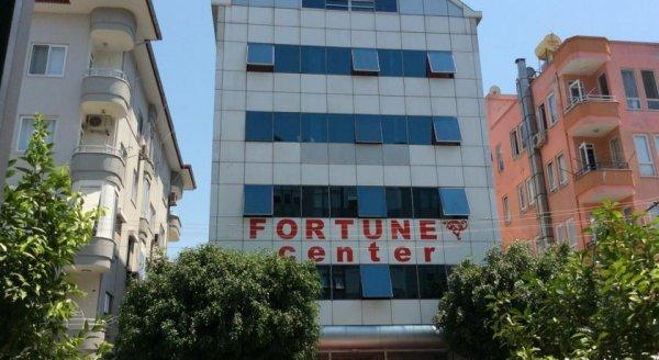 Fortune Center Boutique Hotel