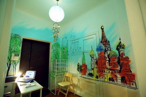 Hostal s Rus - Kutuzovsky