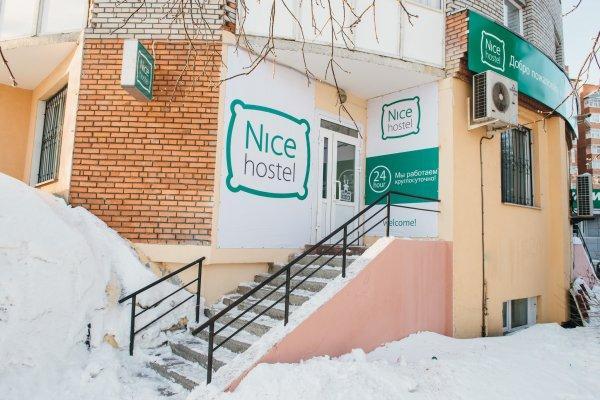 Hostal Nice  Tomsk